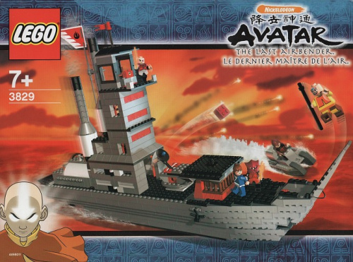 3829-1 Fire Nation Ship