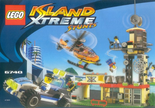6740-1 Xtreme Tower
