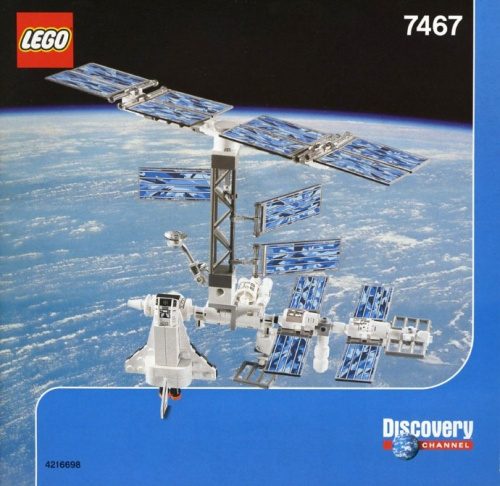7467-1 International Space Station