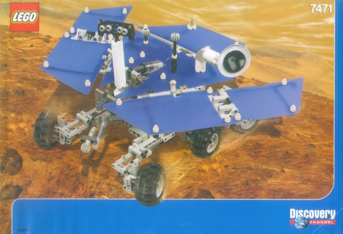 7471-1 Mars Exploration Rover