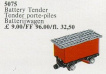 Tender 4.5V Battery Red. For Trains with Battery Motor 810