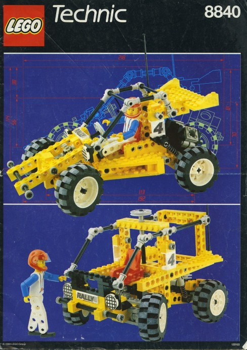 8840-1 Rally Shock & Roll Racer